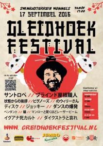 Poster Greidhoek Festival 2016